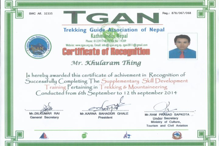 Dev TGAN Certification