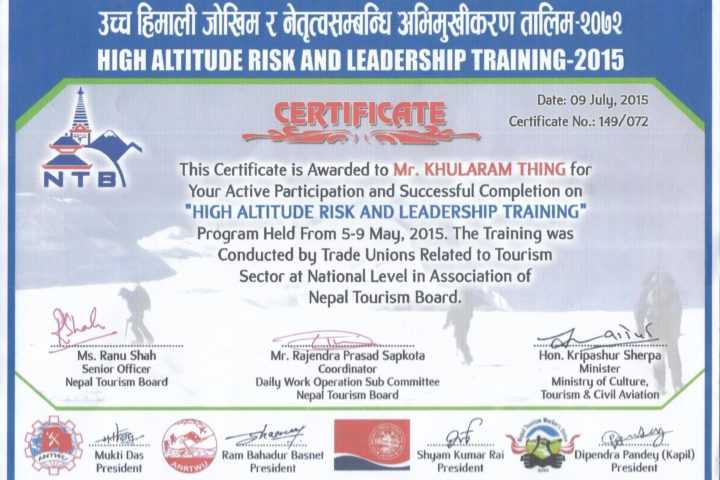 Dev High Altitude Risk and Leadership Training Certification